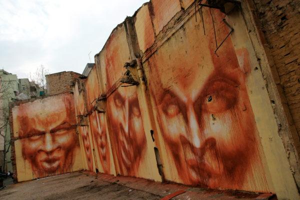 SUSO33 Wall Barcelona